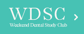 WDSC Weekend Dental Study Club